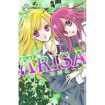 Arisa - v. 5 by Natsumi Ando - 9781935429197 Book