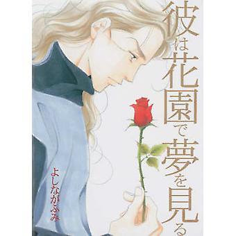 Garden Dreams by Fumi Yoshinaga - Fumi Yoshinaga - 9781569707630 Book