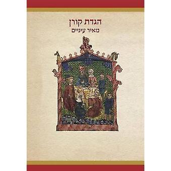 Koren Meir Einayim Illustrated Haggada by Koren Publishers - 97896530