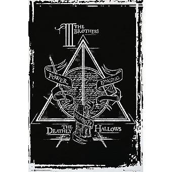 ハリーポッターと死の秘宝グラフィック ポスター ポスター印刷