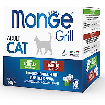 Monge Multi Pouches for Cat Spayed Rabbit and Lamb (Cats , Cat Food , Wet Food)