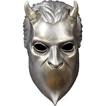 Bezimienny Ghoul lateks maska