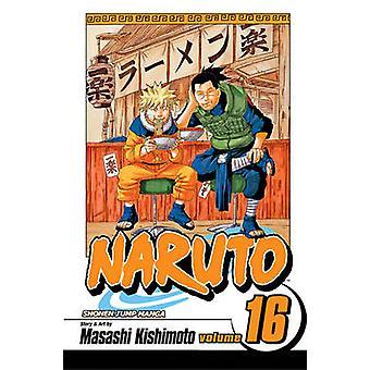 Naruto-ナルト-岸本斉史 - 9781421510903 本によって