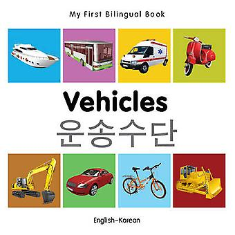 My First Bilingual Book - Vehicles by Milet - 9781840599299 Book