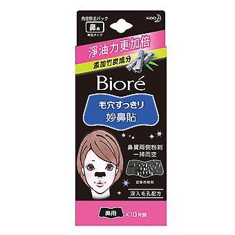Kao Biore Nez Nettoyant Blackheads Charcoal Pore Strips - 10 Feuilles