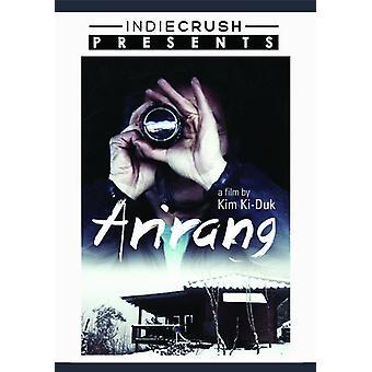 Arirang [DVD] USA import