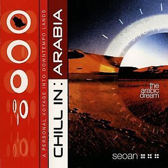 Chill sessioner - Chill i Arabien [CD] USA import
