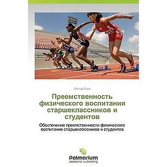 Preemstvennost Fizicheskogo Vospitaniya Starsheklassnikov ik Studentov door Vovk Viktor