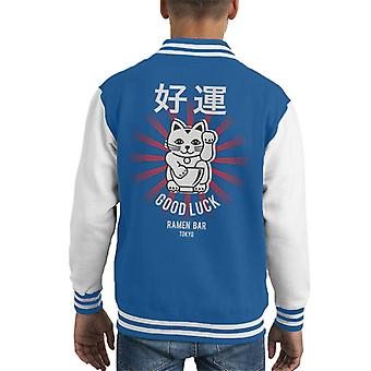 The Ramen Clothing Company Good Luck Noodle Bar Tokyo Kid's Varsity Jacket