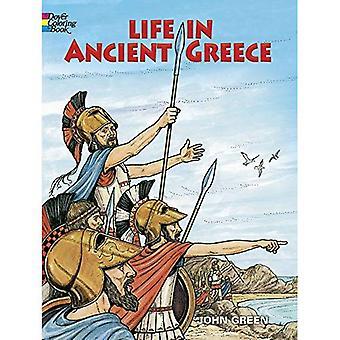 Vie dans la Grèce antique (livres à colorier)