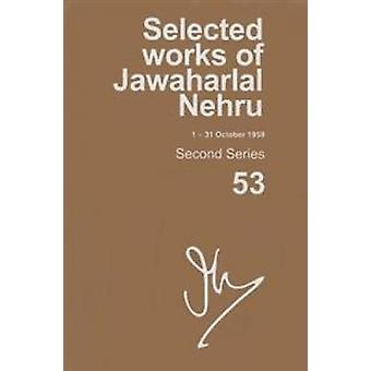 Selected Works of Jawaharlal Nehru - Second series - Vol. 71 - (21 Aug