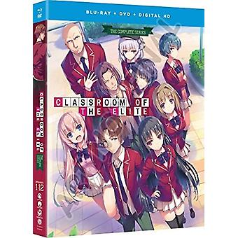 Classroom of the Elite: Complete Series [Blu-ray] Usa importation