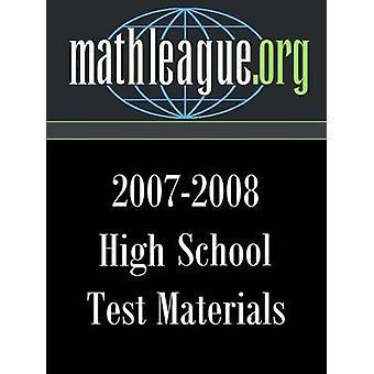 高校試験材料・ サンダース ・ ティムによって 20072008