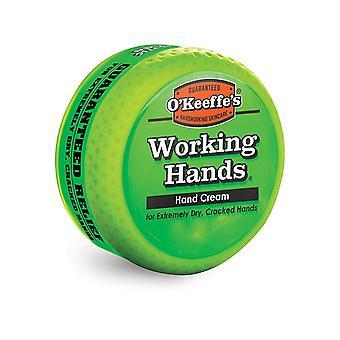 O'Keeffe's Working kädet käsi voide 96g jar-erittäin kuiva, säröillä käsi