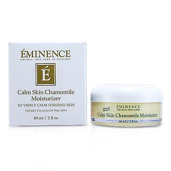 Calm Skin Chamomile Moisturizer - For Sensitive Skin - 60ml/2oz