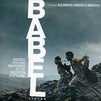 Various Artists - Babel [CD] USA import