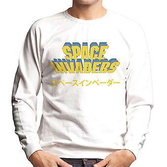 Space Invaders Japanese Text Men's Sweatshirt