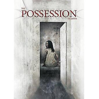 The Possession in Japan [DVD] USA import