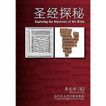 Exploring the Mysteries of the Bible by Lee & Won