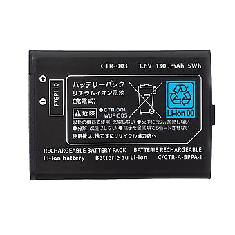 High Quality 1300mah 3.7v Rechargeable Batteryreplacement For Nintendo 3ds