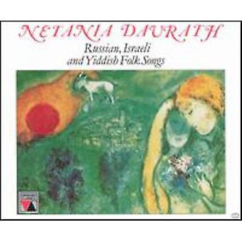 Netania Davrath - Netania Davrath Sings Russian, Yiddish & Israeli Folk Songs [CD] USA import