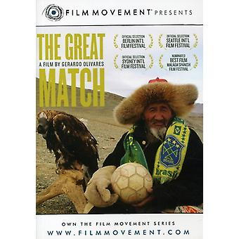 The Great Match [DVD] USA import