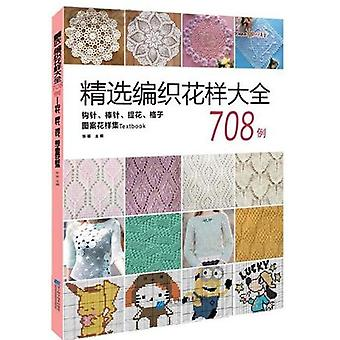 Knitting And Crochet Lace Craft Pattern Book, Collections Weave