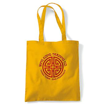 Wing Kong Trading Movie Inspired, Tote - Reusable Shopping Canvas Bag Cadeau