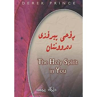 The Holy Spirit in You  SORANI by Prince & Derek