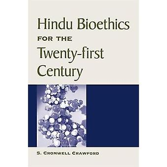 Bioetica indù per il XXI secolo