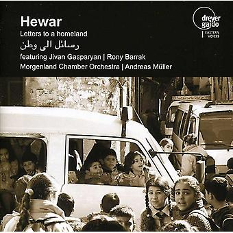 Hewar/Gasparyan/Rahbany/Rafea/Azmeh - Letters to a Homeland [CD] USA import