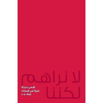 La Nurahum Lakinana - Taqassi Harakat Fanniat fi al'Iimarat - 1985-200