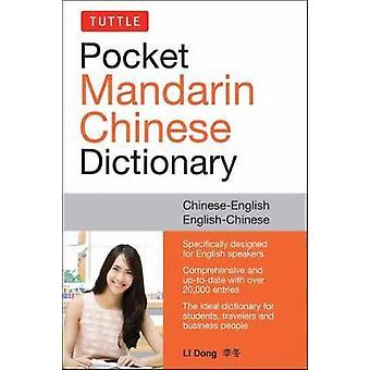 جيب تتل الأفندي قاموس الصينية-الإنجليزية-الصينية الصينية-أون