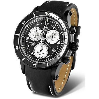 Vostok Europe Men's Watch Anchar Chrono Quartz 6S30-5104184 White Silicone Bracelet