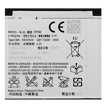 Batterie EP500 pour Sony Ericsson U5