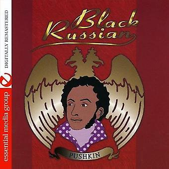 ブラック ロシア語 - プーシキン [CD] アメリカ インポートします。
