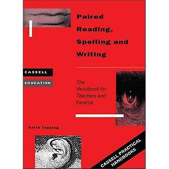 読む書くとスペルでトッピング ・ キース J ペア
