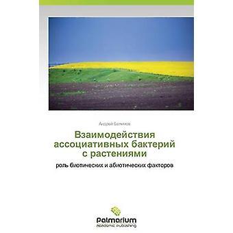 Vzaimodeystviya Assotsiativnykh Bakteriy S Rasteniyami door Belimov Andrey