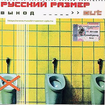 Ruskiy Razmer - Vihod [CD] USA import