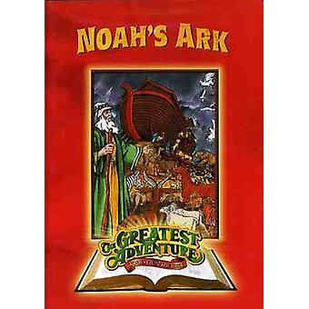 The Greatest Adventures of the Bible: Noah's Ark [DVD] USA import
