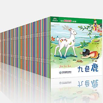 Chinese Mandarin Story With Lovely Pictures Pinyin Bedtime Book