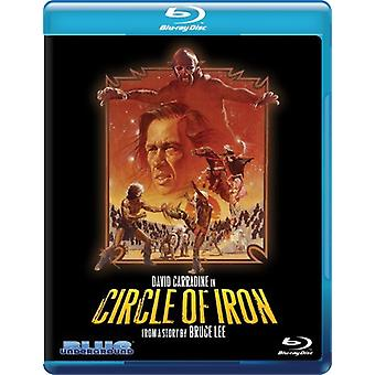 David Carradine - Circle of Iron (1978) [BLU-RAY] USA import