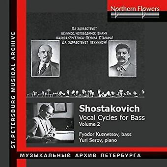Shostakovich / Kuznetsov / Serov - Vocal Cycles for Bass Vol 2 [CD] USA import