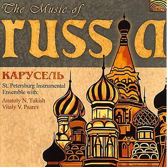 Carrusel - importación de música de Rusia [CD] Estados Unidos