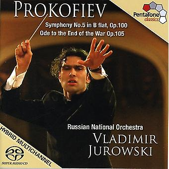 S. Prokofiev - Prokofiev: Symphony No. 5; Ode to the End of the War [CD] USA import