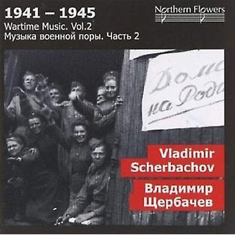 St.Petersburg State Academic Symphony Orhestra - Wartime 2: Vladimir V. Scherbachov - Symphony [CD] USA import