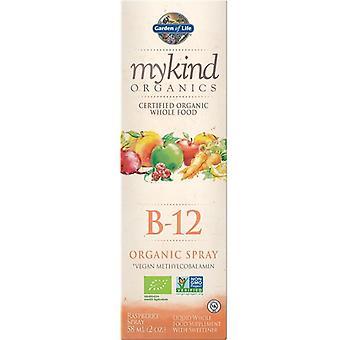 Garden Of Life Mykind Organics Organic B12 Spray 58ml 1245