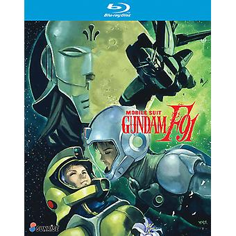 Mobile Suit Gundam F91: Collection [Blu-ray] USA import