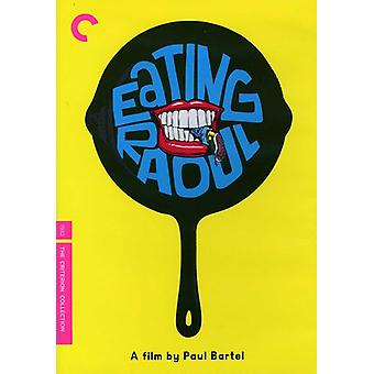 Eating Raoul [DVD] USA import