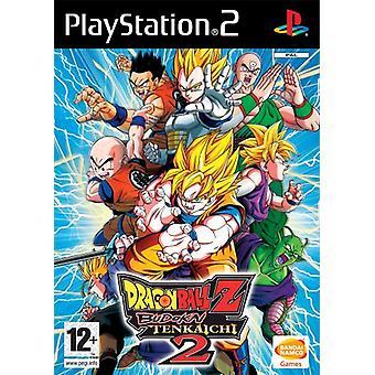 Dragonball Z Budokai Tenkaichi 2 (PS2) - Ny fabrik förseglad